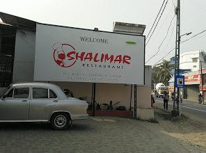 Shalimar Restaurant, CHINESE,  service in Kodimatha, Kottayam