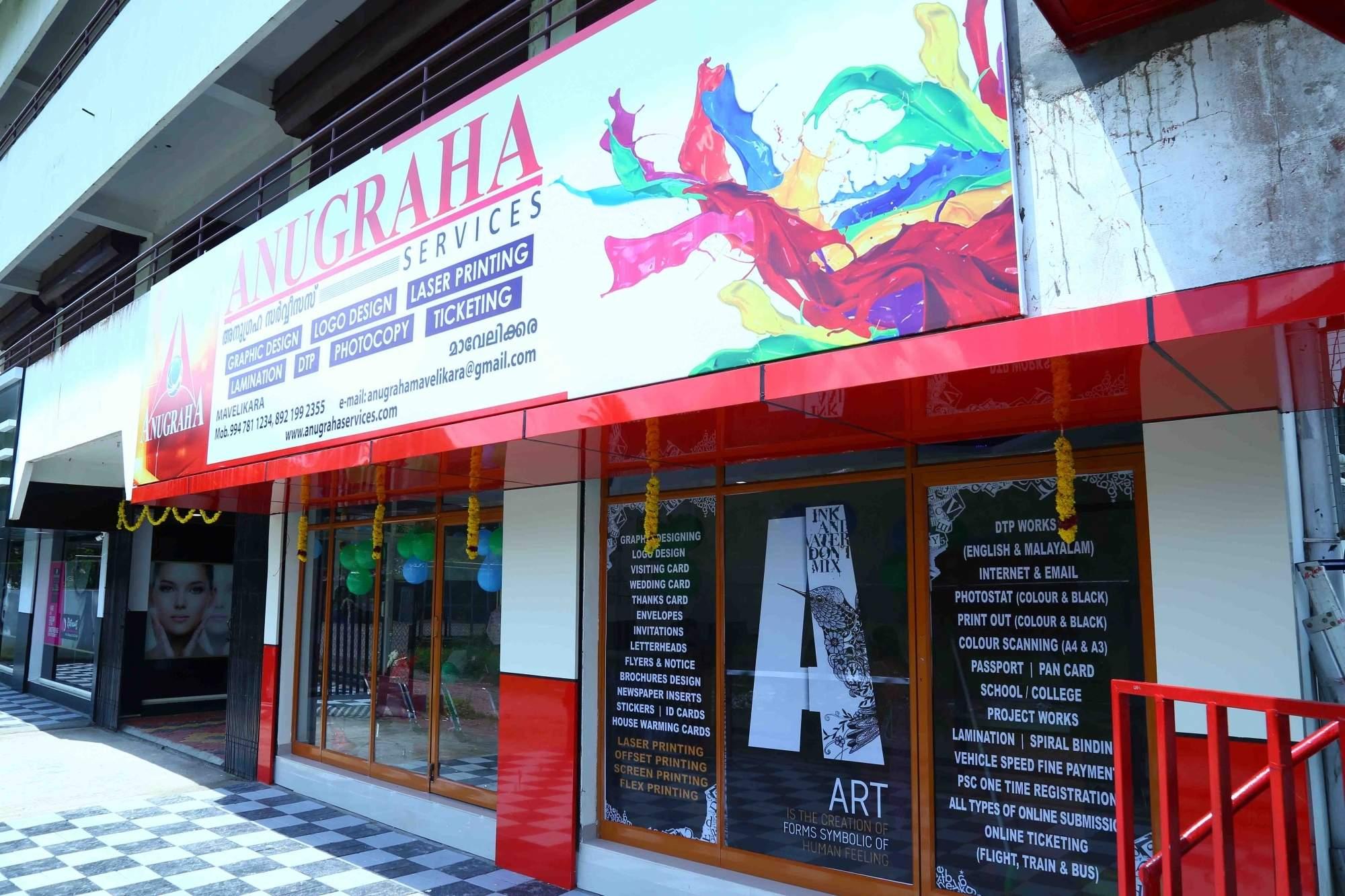Anugraha Designers & Printers, GRAPHICS & DIGITAL PRINTING,  service in Mavelikkara, Alappuzha