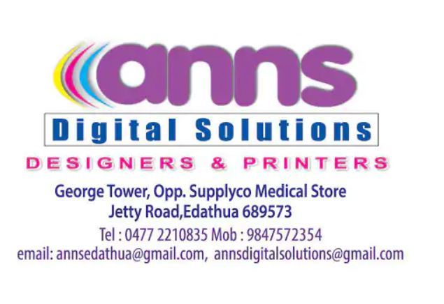 Anns, GRAPHICS & DIGITAL PRINTING,  service in Edathua, Alappuzha