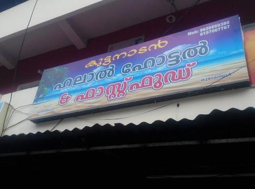 Kuttanadan Halal Hotel And Fast Food, FAST FOOD,  service in Kumaranalloor, Kottayam
