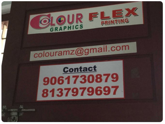 Colour Printing, GRAPHICS & DIGITAL PRINTING,  service in Ambalapuzha, Alappuzha