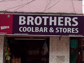 Brothers Cool Bar & Stores, JUICE CORNER,  service in Ettumanoor, Kottayam
