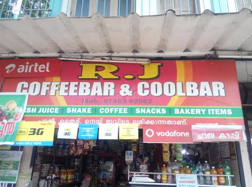 R. J. Coffeebar & Coolbar, JUICE CORNER,  service in Vadavathoor, Kottayam