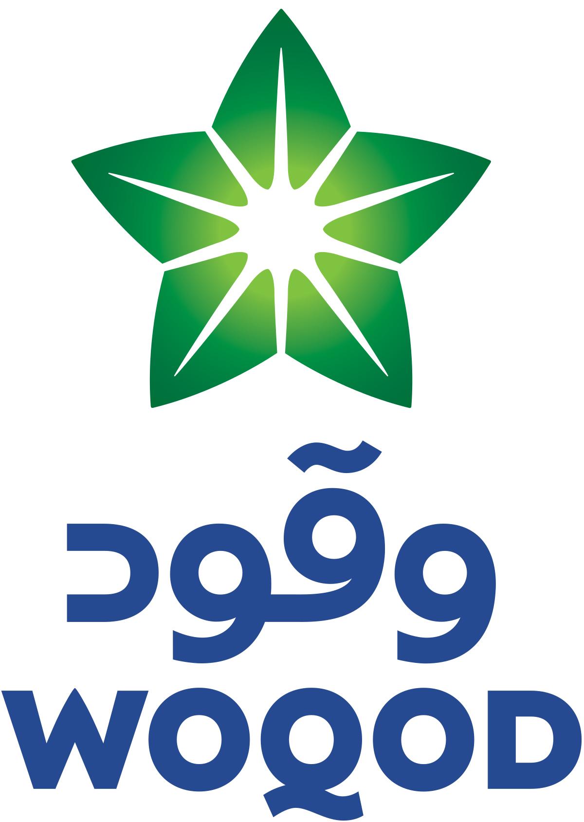AL THUMAMA -2 PETROL STATION., PETROL PUMP,  service in Al Thumama (Al Wakrah), Al Wakrah
