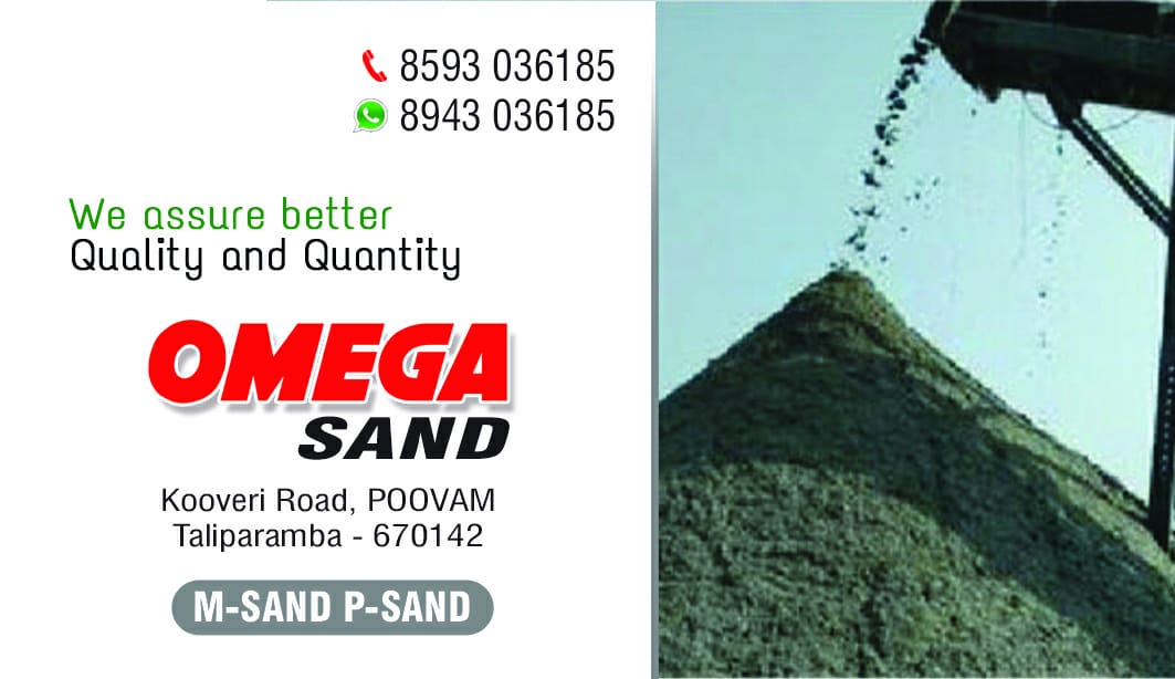 OMEGA SAND, EARTH WORKS AND MATERIALS,  service in Taliparamba, Kannur