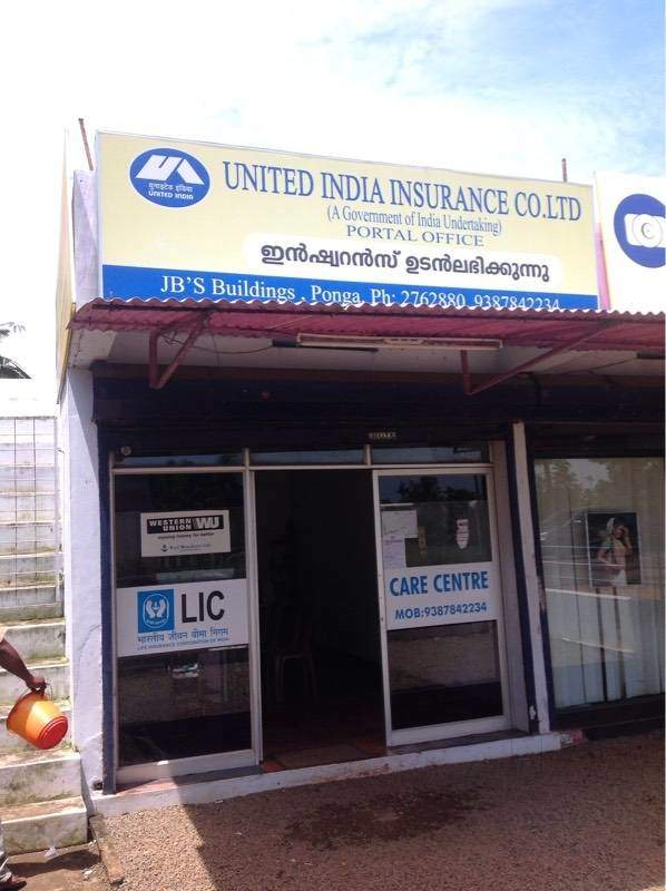 United India Insurance Co Ltd - Portal Office, INSURANCE CONSULTANCY,  service in Alappuzha, Alappuzha