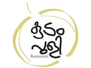 Kodampuli Restaurant, SEA FOOD,  service in Kodimatha, Kottayam