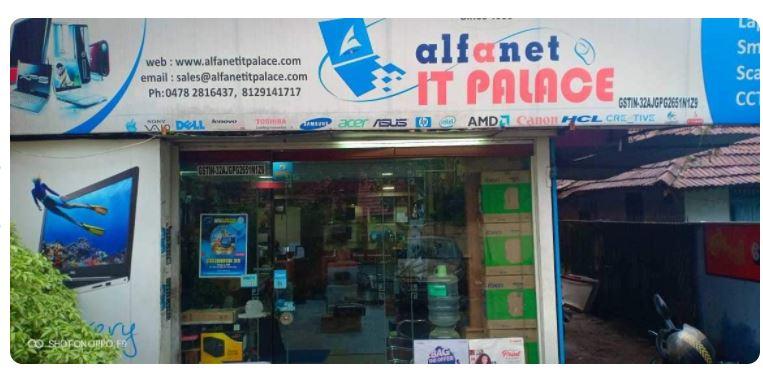 Alfanet It Palace, LAPTOP & COMPUTER SERVICES,  service in Cherthala, Alappuzha