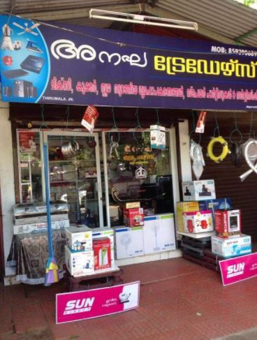 Anagha Traders, STOVE SALES & SERVICE,  service in Thiruvambady, Alappuzha
