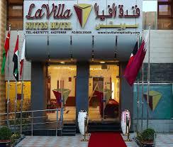 Lavilla Hotel, 5 STAR HOTEL,  service in Umm Ghuwailina, Doha