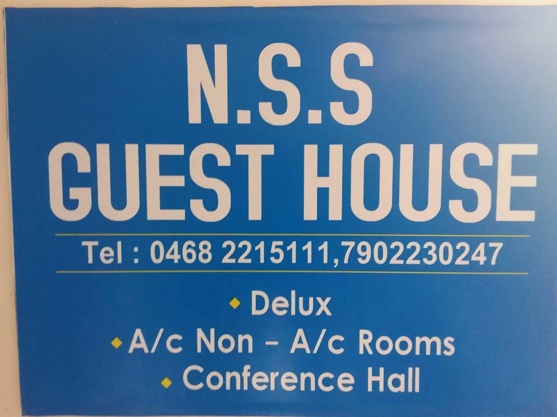 NSS Thaluk Union Guest House, GUEST HOUSE,  service in Aranmula, Pathanamthitta