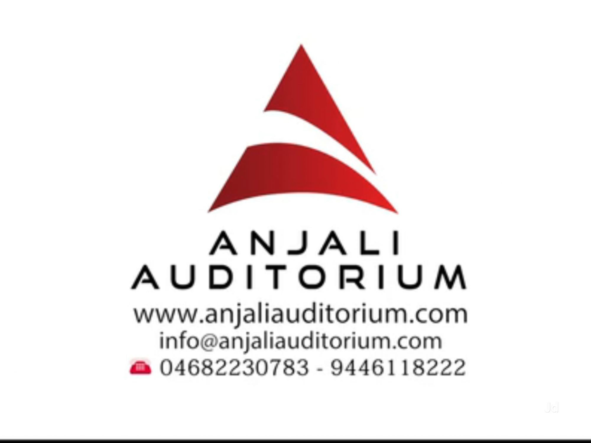 Anjali Auditorium, AUDITORIUM & HALLS,  service in Omalloor, Pathanamthitta