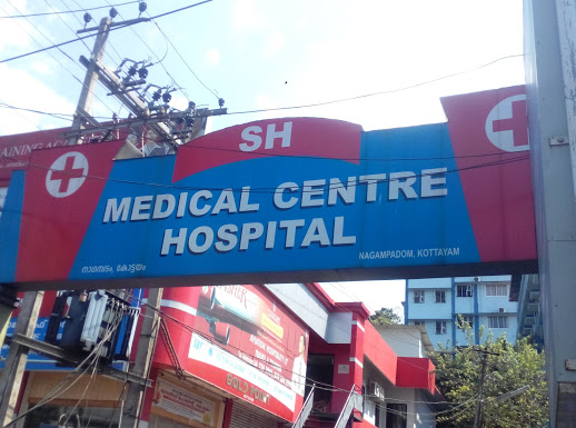 S H Medical Center, ALLOPATHY HOSPITAL,  service in Nagambadam, Kottayam