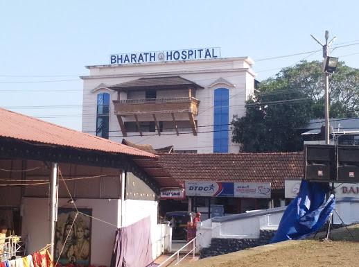 Bharath Hospital, ALLOPATHY HOSPITAL,  service in Kottayam, Kottayam