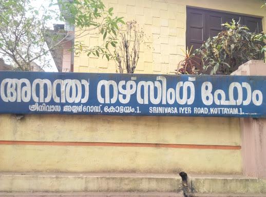 Ananda Hospital, ALLOPATHY HOSPITAL,  service in Thirunakkara, Kottayam