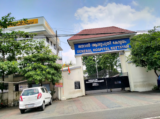 General Hospital, ALLOPATHY HOSPITAL,  service in Kottayam, Kottayam