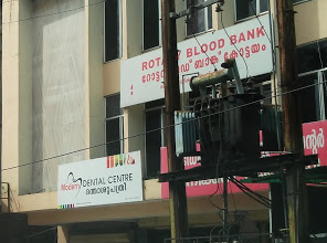 Rotary blood bank, BLOOD BANK,  service in Kottayam, Kottayam