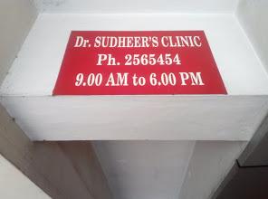 Dr.Sudheer's Clinic, CLINIC,  service in Kottayam, Kottayam