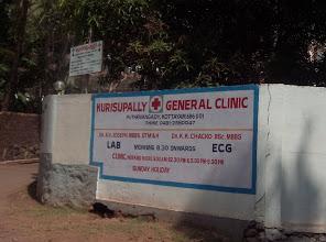 Kurisupally General Clinic, CLINIC,  service in Kottayam, Kottayam