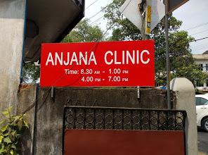 Anjana Clinic, CLINIC,  service in Kodimatha, Kottayam