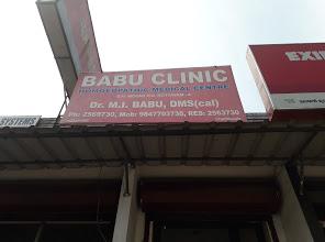 Babu Clinic, CLINIC,  service in Kumaranalloor, Kottayam