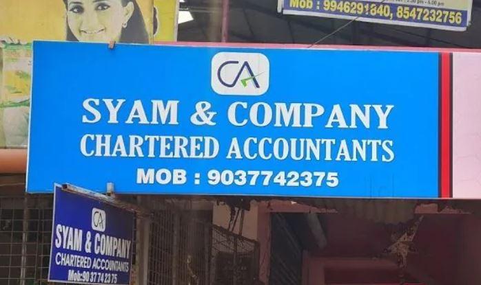 SYAM & COMPANY, TAX CONSULTANTS,  service in Kattanam, Alappuzha