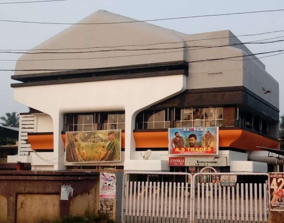 Pankaj Theatre, THEATER & MULTIPLEX,  service in Alappuzha, Alappuzha