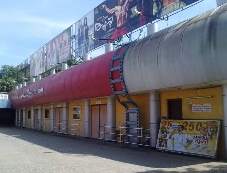 Vallakalil Cine Complex, THEATER & MULTIPLEX,  service in Mavelikkara, Alappuzha