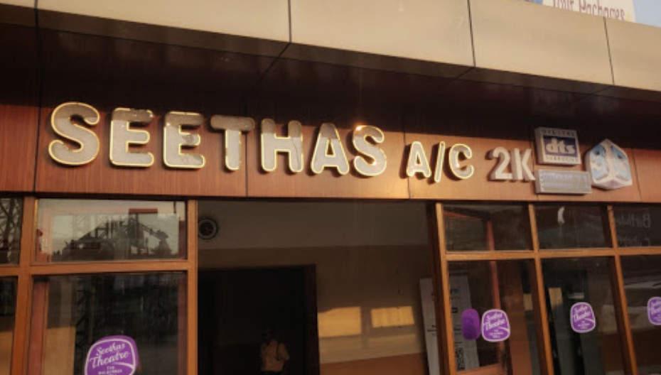 Seethas Theatre, THEATER & MULTIPLEX,  service in Alappuzha, Alappuzha