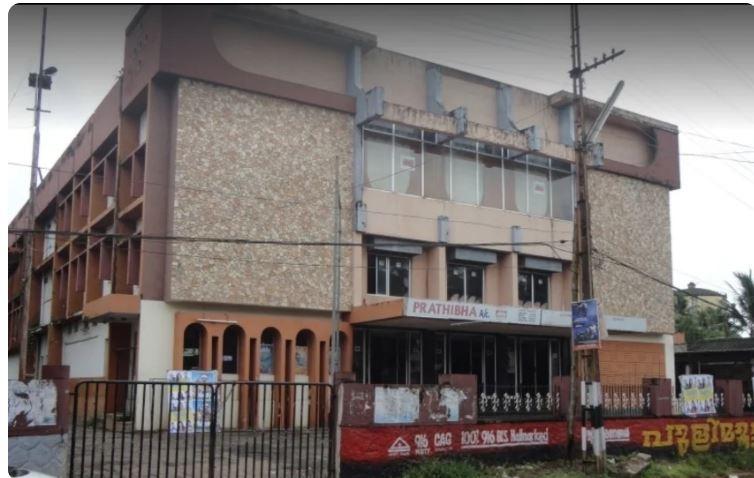 Prathiba Theatre, THEATER & MULTIPLEX,  service in Alappuzha, Alappuzha