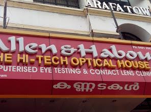 Allen & Habour - Optical Store & Eye Care Hospital, EYE HOSPITAL,  service in Thirunakkara, Kottayam