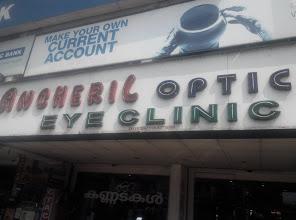 Ancheril Opticals & Eye Clinic, EYE HOSPITAL,  service in Kottayam, Kottayam