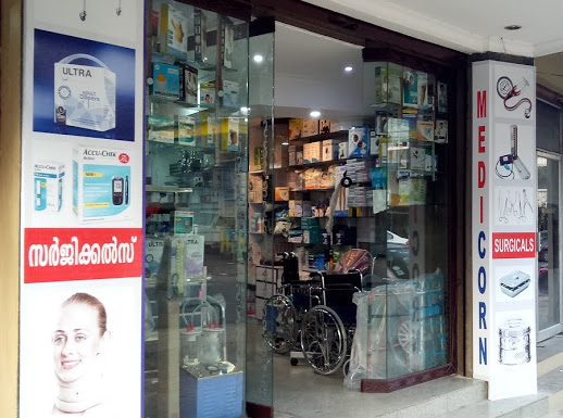 MEDICORN HOSPITAL SOLUTIONS PVT. LTD, MEDICAL EQUIPMENTS,  service in Kottayam, Kottayam