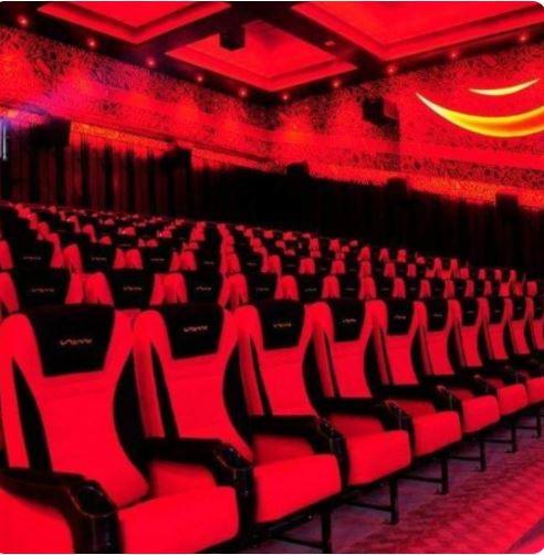 Ragam Theatre, THEATER & MULTIPLEX,  service in Kattanam, Alappuzha