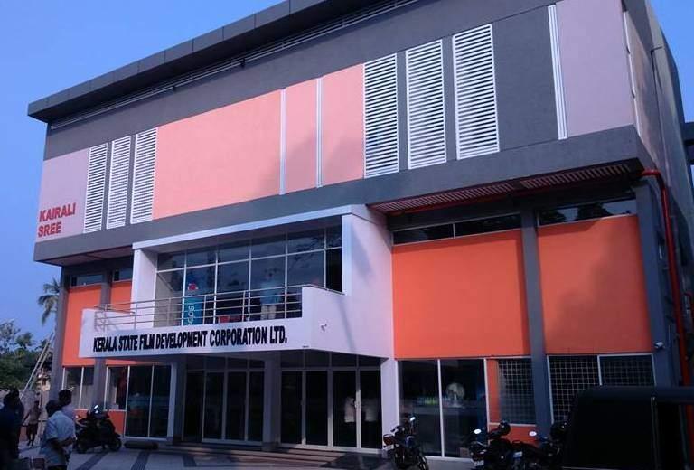 Sree Theatre, THEATER & MULTIPLEX,  service in Cherthala, Alappuzha