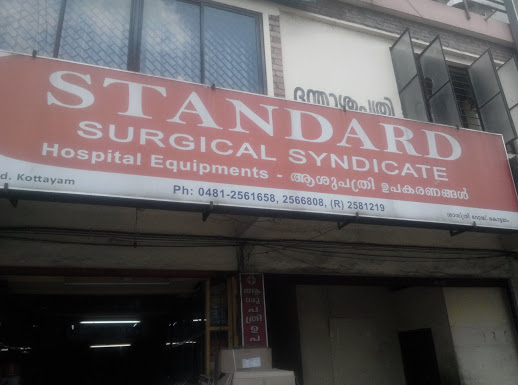 Standard Surgical Syndicate, MEDICAL EQUIPMENTS,  service in Kottayam, Kottayam