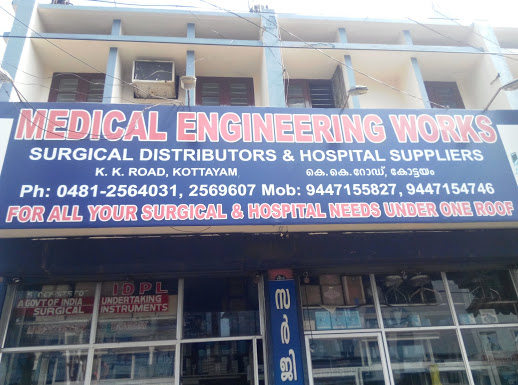 Medical Engineering Works, MEDICAL EQUIPMENTS,  service in Kottayam, Kottayam
