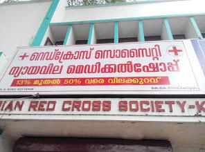 Red Cross Society Nyayavila Medical Shop, MEDICAL SHOP,  service in Kottayam, Kottayam