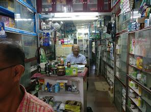 Krupa Medicals, MEDICAL SHOP,  service in Thirunakkara, Kottayam