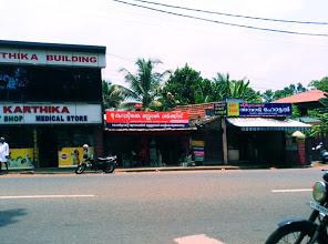 KARTHIKA MEDICAL STORE, MEDICAL SHOP,  service in Kodimatha, Kottayam