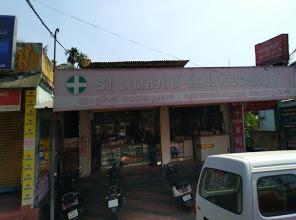 Teebross Medical Shop, MEDICAL SHOP,  service in Kottayam, Kottayam