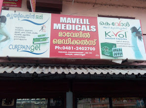 Mavelil Medicals, MEDICAL SHOP,  service in Changanasserry, Kottayam