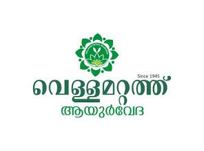 Vellamattathu Ayurveda Clinic & Panchakarma Centre, PANCHAKARMA TREATMENT,  service in Kottayam, Kottayam