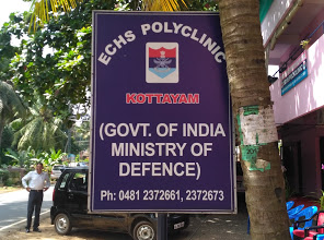 ECHS Polyclinic, POLY CLINIC,  service in Nedungadappally, Kottayam