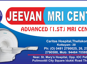 Jeevan MRI Scan Centre, SCANNING CENTRES,  service in Thellakom, Kottayam