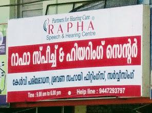 Rapha Hearing Care, Speech & Hearing Centre,  service in Nagambadam, Kottayam
