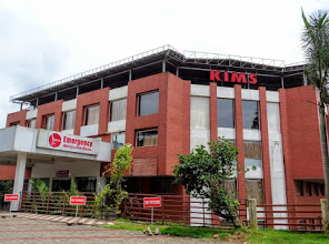 KIMS Multi Speciality Hospital, PRIVATE HOSPITAL,  service in Kudamaloor, Kottayam