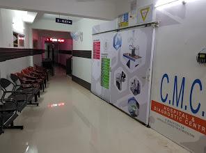 CMC Hospital, PRIVATE HOSPITAL,  service in Pariyaram, Kottayam