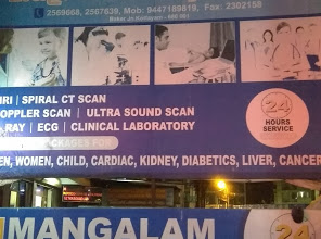Mangalam Diagnostic Research Centre, SCANNING CENTRES,  service in Kozhuvanal, Kottayam