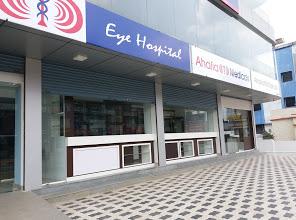 Ahalia Foundation Eye Hospital, EYE HOSPITAL,  service in Thellakom, Kottayam